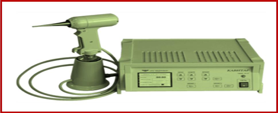 аппарат УЗОЛ-01-«Ч»