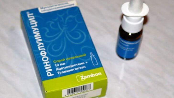 «Ринофлуимуцил» для детей при аденоидах отзывы