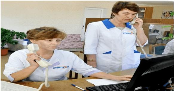 Сотрудники стиотрон