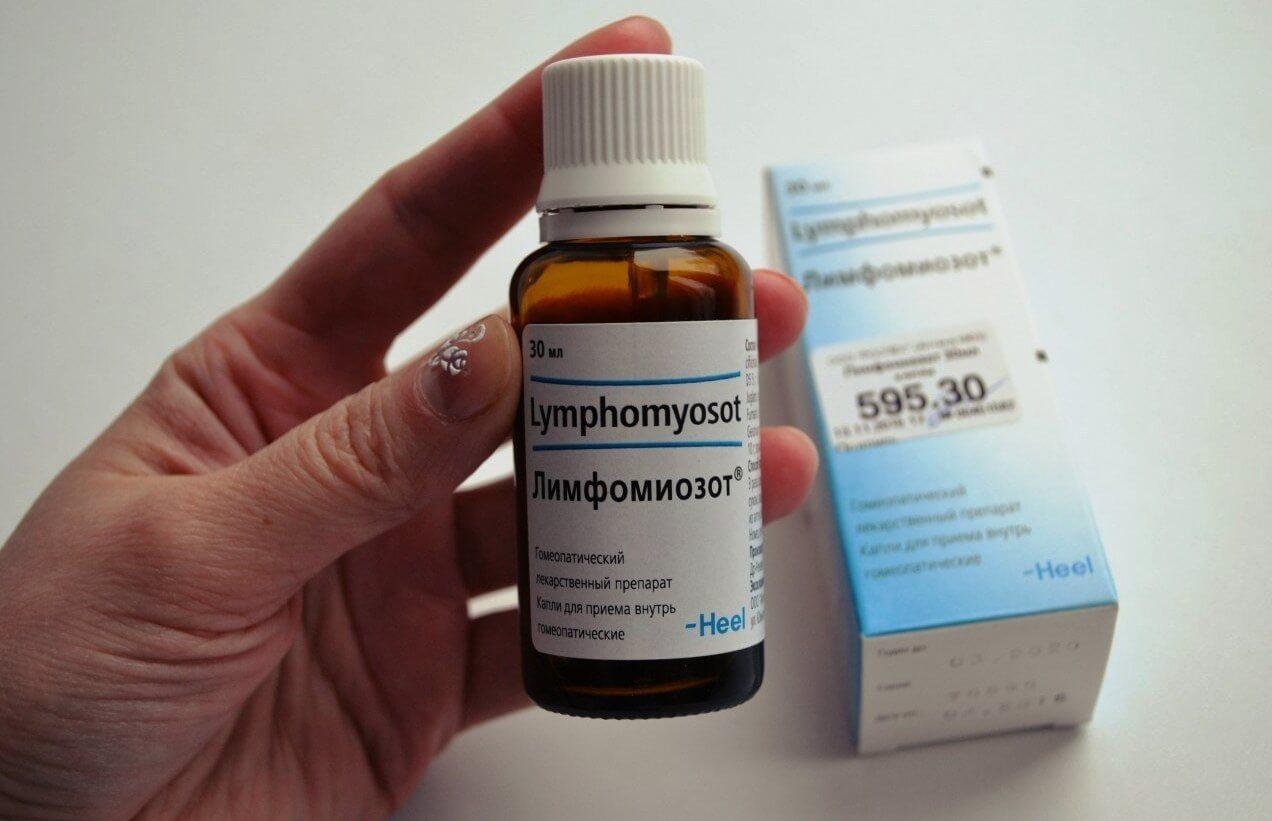 гомеопатические препараты цистит
