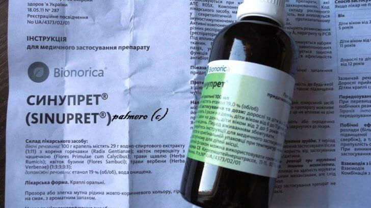 «Синупрет» при аденоидах у детей все о лекарстве