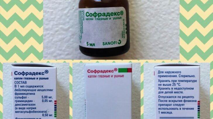 «Софрадекс» при лечении аденоидитов у детей