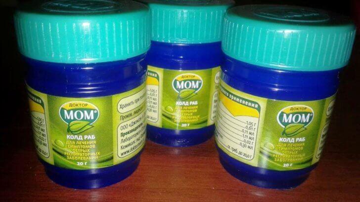 Мазь для носового аденоидита у детей Доктор МОМ лечит согревающим теплом