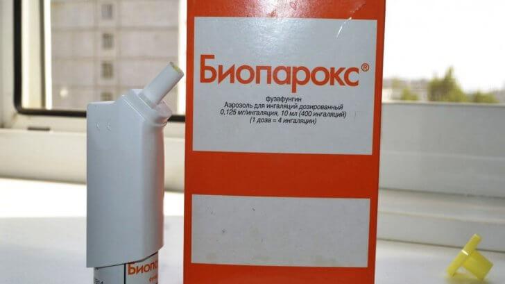 «Биопарокс» для лечения аденоидов у детей состав, показанияпротивопоказания, предупреждения по применению