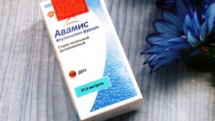 «Авамис»: инструкция по применению при аденоидах