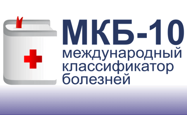 mkb-10