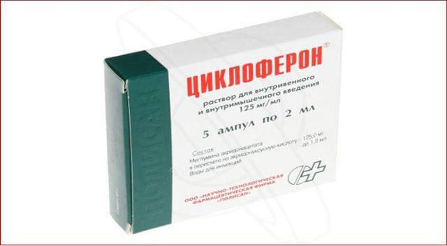 Ингаляции с «Циклофероном» при аденоидах